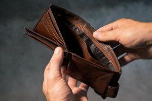 お財布の中身が空の写真。