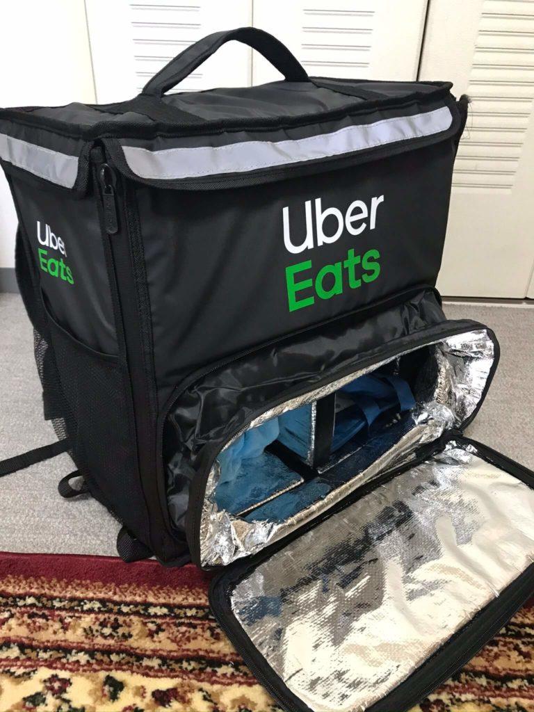 Uber Eats公式バッグは下の口が開く