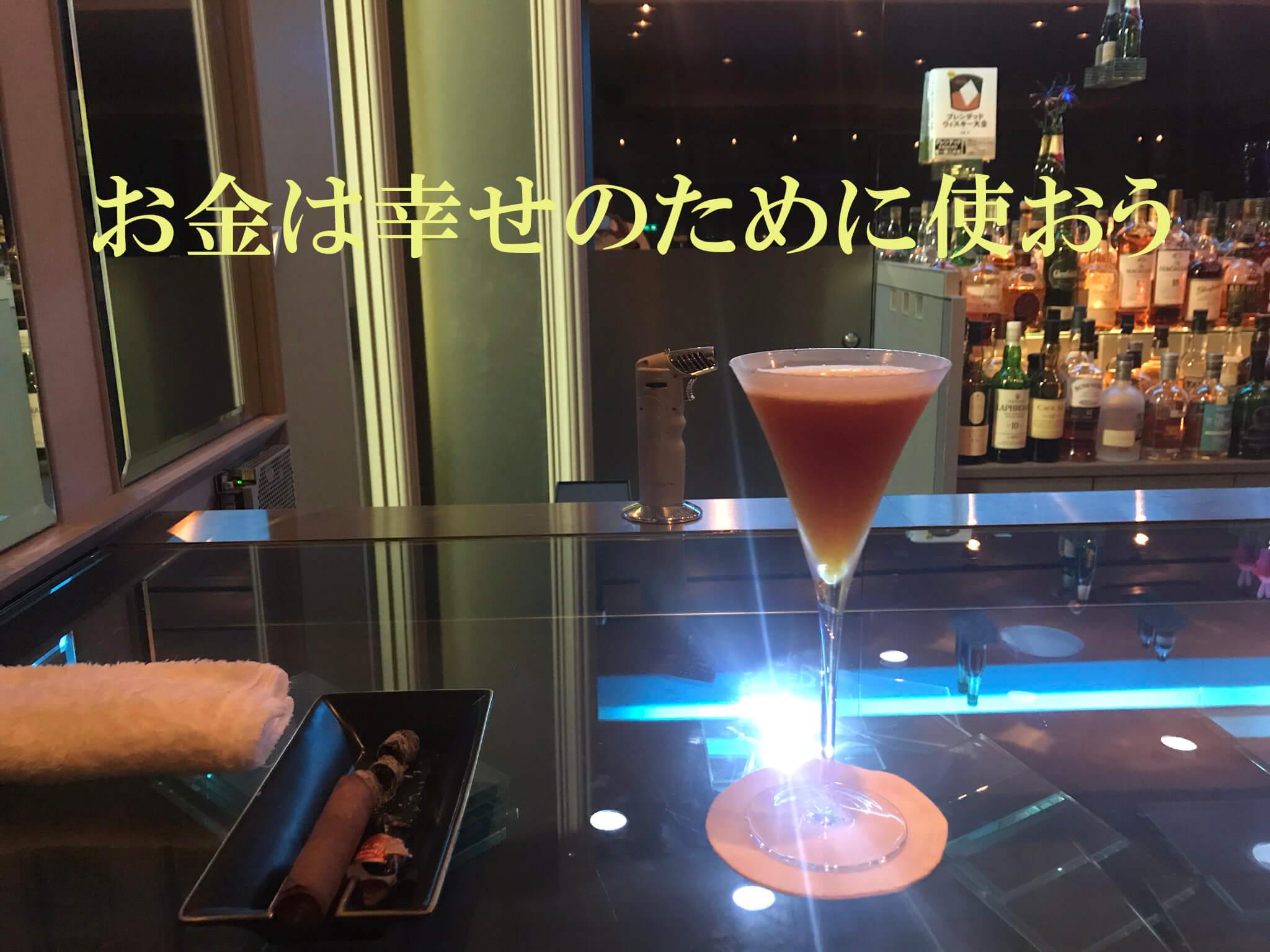 バーでカクテルを飲んでいる。
